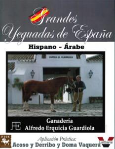 Ganadería Alfredo Erquicia Guardiola