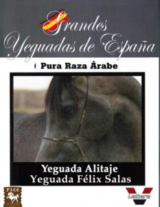 Yeguada Alitaje